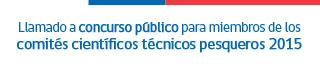 Concurso Público Comités Científicos Pesqueros