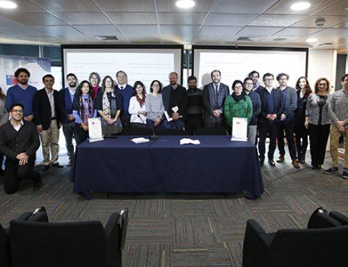 Gobierno reconoce a 17 centros de investigación adjudicados por Iniciativa Científica Milenio