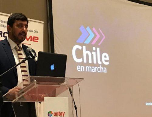 Ariqueños participan de Gira Atrévete Digital del Ministerio de Economía y PROPYME