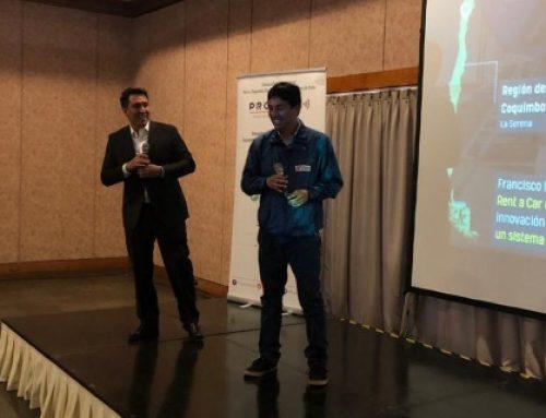 Gira Atrévete Digital del Ministerio de Economía y PROPYME llega a la región de Coquimbo